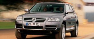 Схема предохранителей и реле Volkswagen Touareg (2002-2010)