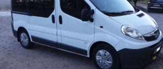 Предохранители и реле Opel Vivaro
