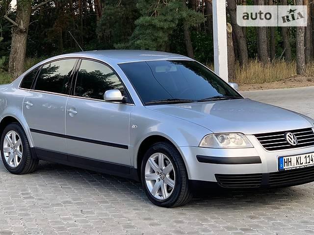 Блок предохранителей и реле Volkswagen Passat b5