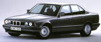 Блок предохранителей и реле BMW E34