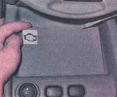 Предохранители и реле системы управления двигателем Лада Калина
