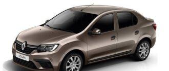 Блок предохранителей и реле Renault Logan 2