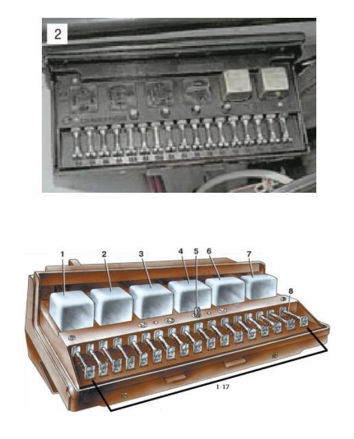 ПредохранителиВАЗ 2107 (старого образца)