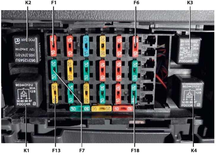 Схема предохранителей и реле салонного блока Нексия 150