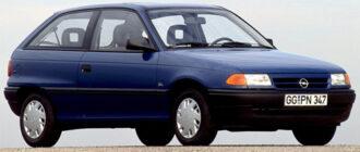 Блок предохранителей и реле Opel Astra F