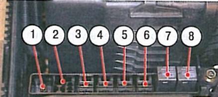 Схема дополнительного блока предохранителей Митсубиси Ланцер 9