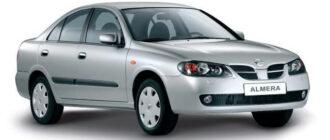 Блок предохранителей и реле Nissan Almera N16
