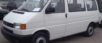 Блок предохранителей и реле Volkswagen Transporter T4, их описание
