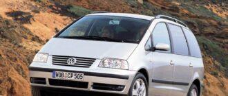 Предохранители и реле Volkswagen Sharan, схема и описание
