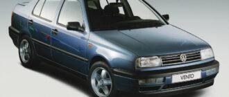 Предохранители и реле Volkswagen Vento, схема и описание