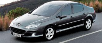 Предохранители и реле Peugeot 407, схема и описание